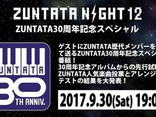 ZUNTATA NIGHT 12 ZUNTATA 30周年記念スペシャル