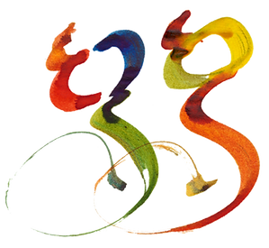 Agriturismo Giulia di Gallese logo