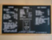 Evanston Coffee shop menu, coffeeshop menu
