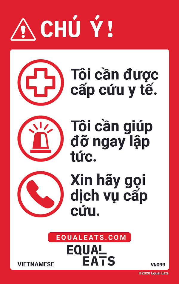 EN099 (Emergency Card).jpg