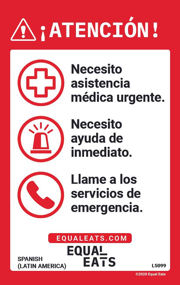 EN099 (Emergency Card).jpg