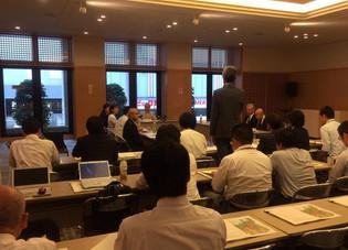 京都市歴史的景観の保全に関する検討会