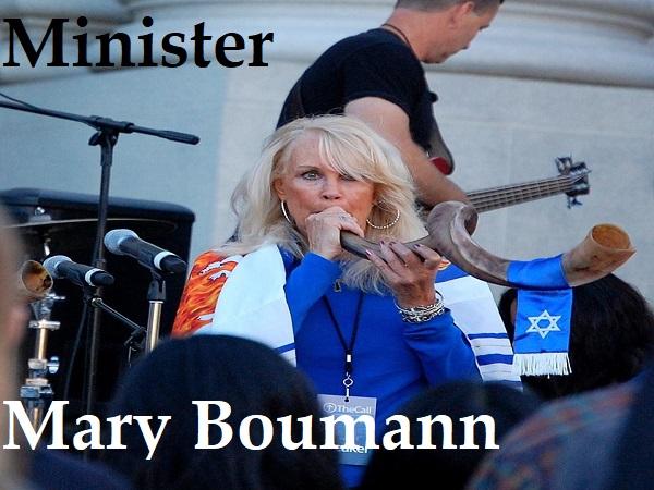 Shofar photo of Maryal Boumann at opening of THE CALL Berkeleywebsite