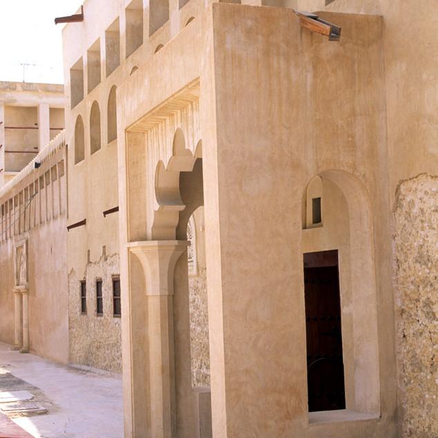 Exterior of Al Ahmadiya School
