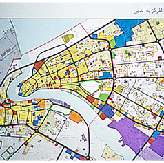 Central Business District land use plan