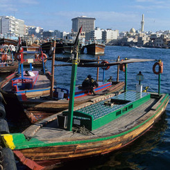 Abras, passenger dhows used to cross the sides of Dubai Creek
