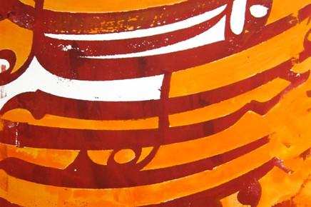 Nima Behnoud Revolt Orange Silkscreen on paper 100 x 120 cm 2014