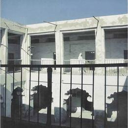 Al Ahmadiya School veranda