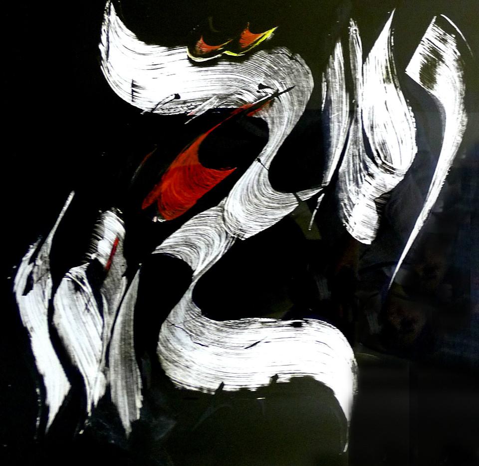 Mohammad Ehsai Mix media on cardboard 30 x 30 cm