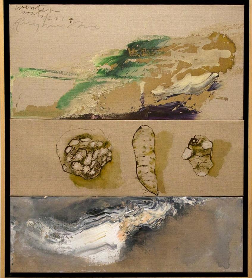 Fereydoun Ave Roots Mix media on canvas 2015