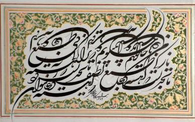 Yadollah Kaboli Ink on paper 30 x 50 cm 2000
