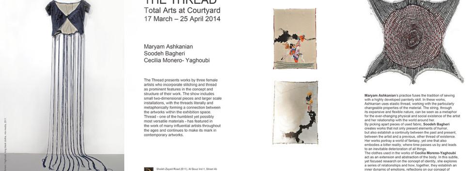Exhibition invitation card