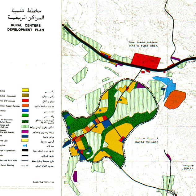 Rural centers development plan for the Hatta area