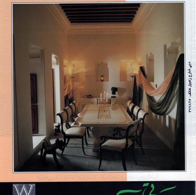 Arabian Living for Aati Furniture, Dubai, UAE