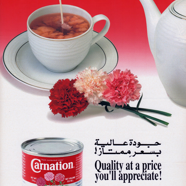 Carnation advertisement