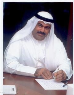 His Excellency Mohammed Al Gargawi