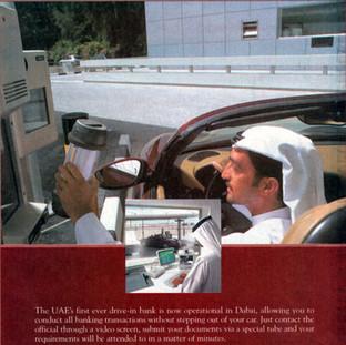 National Bank of Dubai advertisement