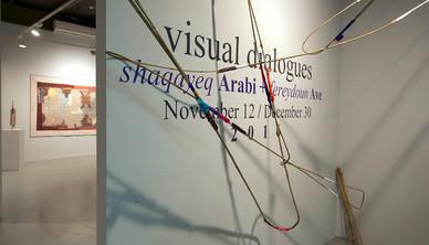 Installation view November 2016