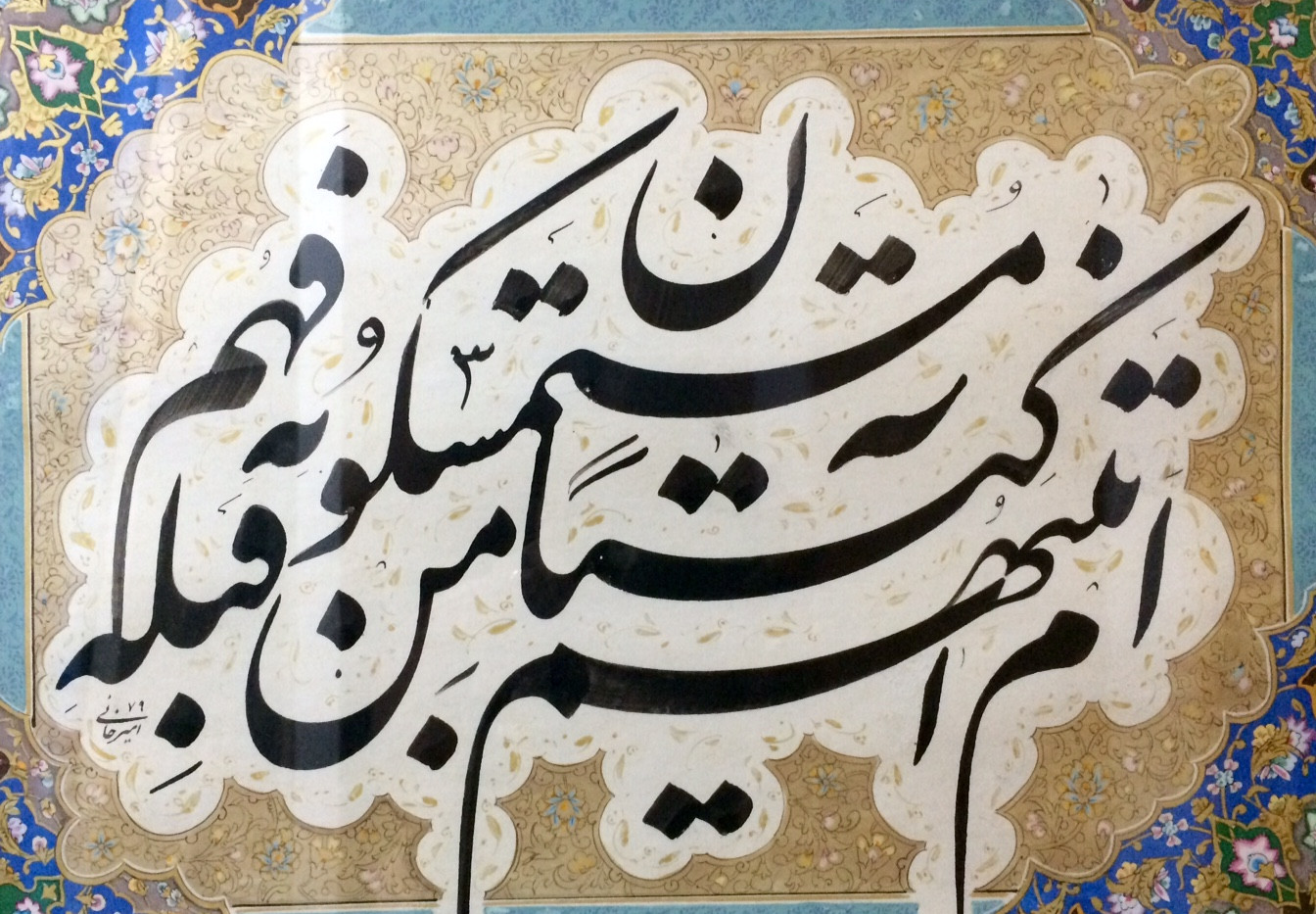 Gholamhossein Amirkhani, Ink on old decorated paper