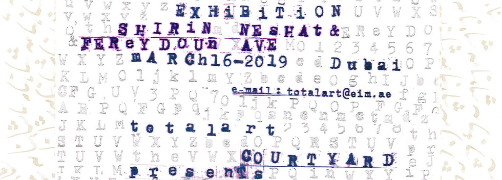 Exhibition invitation card designed by Shaqayeq Arabi. The invitation card features handwritten wall artwork by Fereydoun Ave 2019