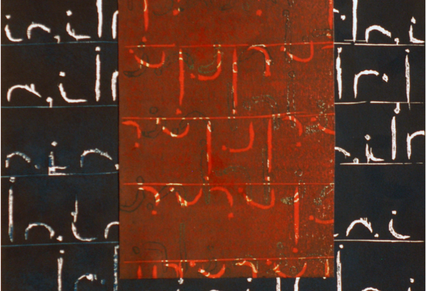 Amadou Kan-si Ritual Wood cut on paper Unique edition 35 x 50 cm