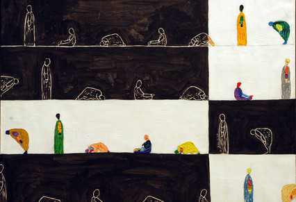 Amadou Kan-si Diouli Essential Acrylic on canvas 45 x 60 cm