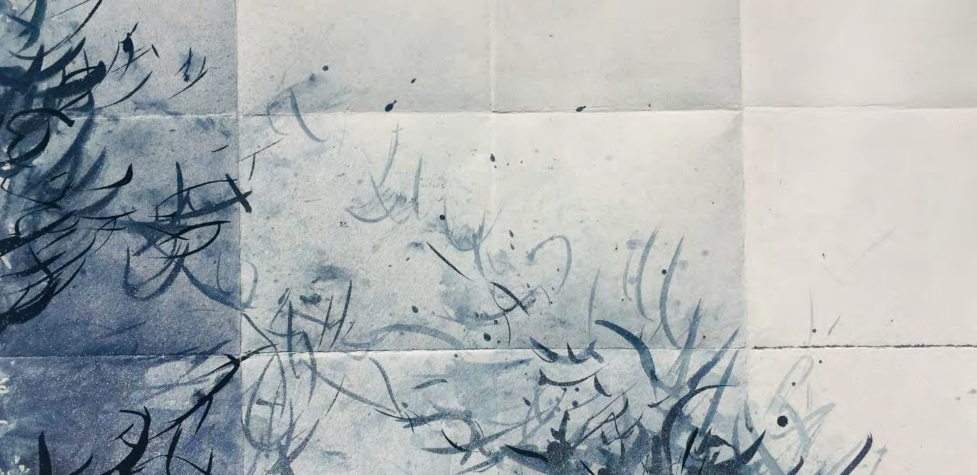 Frozen Winter Unfolded Watercolor 45.7 x 60.9 cm