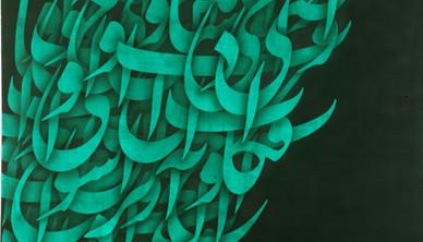 Verses of Arabic poetry Acrylic on canvas 200 x 200 cm 2011