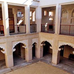 Courtyard of Al Ahmadiya School