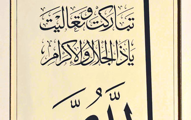 Mosaad Khouder Ink on paper