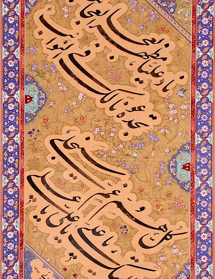 Gholamhossein Amirkhani Ink on paper 40 x 20 cm 2002
