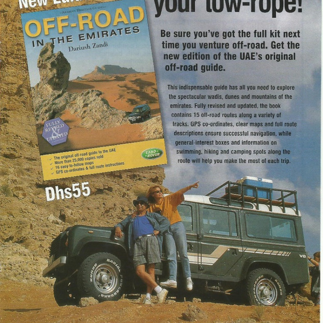 Off-Road in the Emirates magazine advertisement