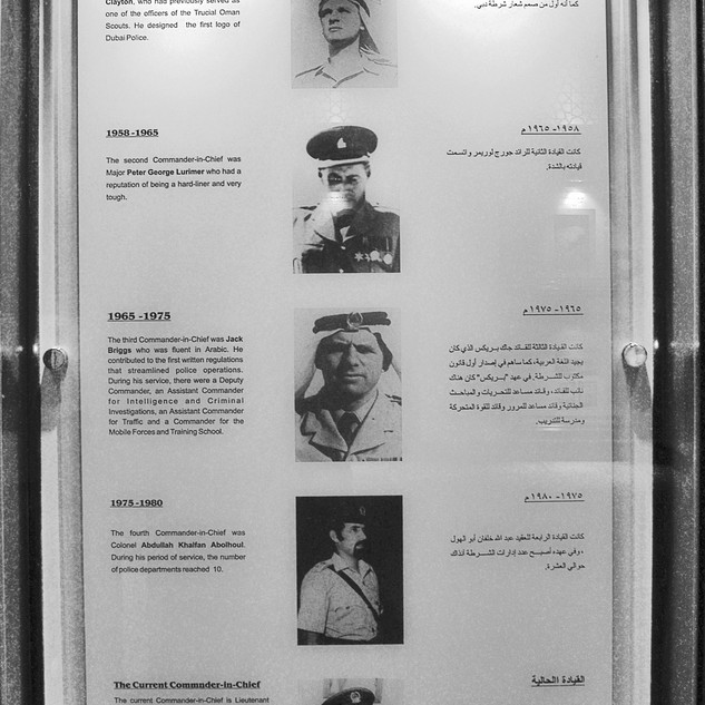 Exhibit about the former and present Commanders-in-Chief of Dubai Police
