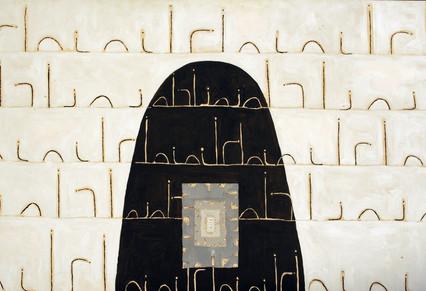 Amadou Kan-si Diouli Ecriture Acrylic on canvas 113 x 180 cm 2007