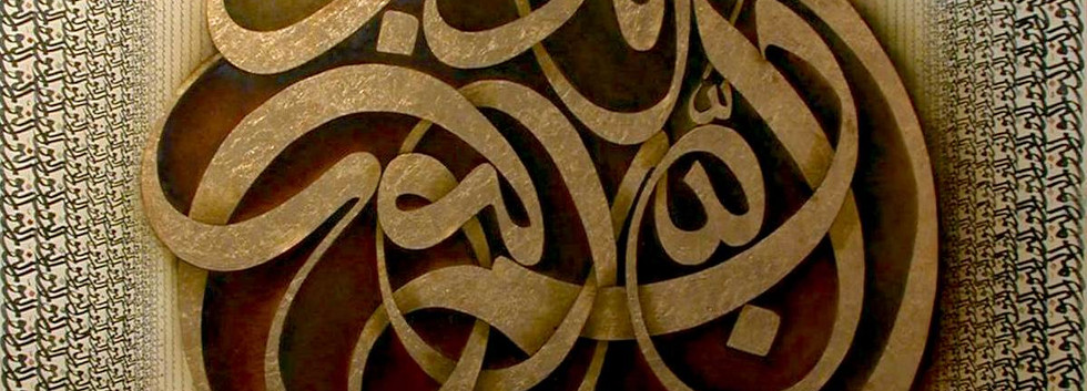 Nasrollah Afjei Mix media on canvas 80 x 80 cm 2002