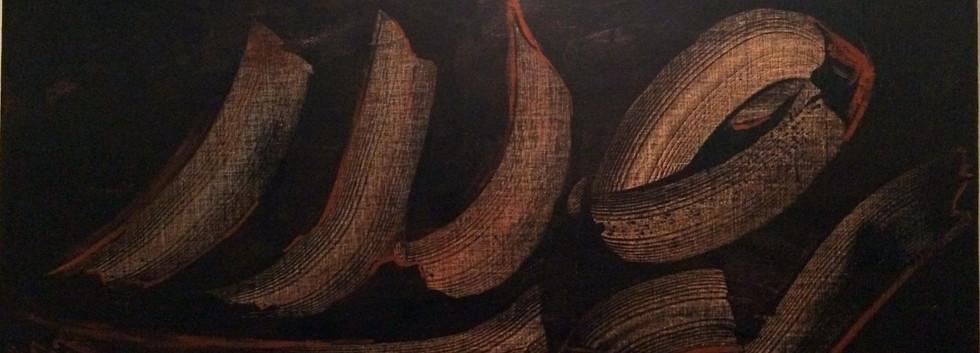 Behjat Sadr Oil on canvas, 173 x 95 cm 1970