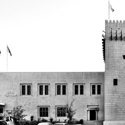 Exterior of Naif Police Station. The entrance to the museum is at the bottom right center of the photo