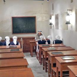 Class in session at Al Ahmadiya School