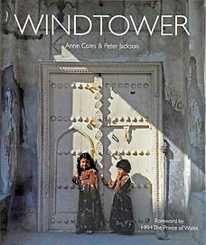 Windtower-lr.jpg