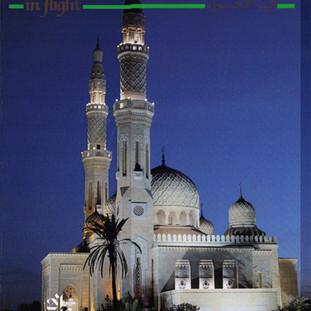 Emirates Airline inflight magazine cover