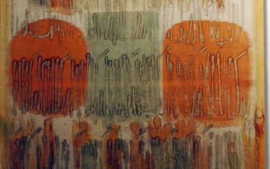 Aneh Mohammad Tatari, Acrylic, mix media on fabric