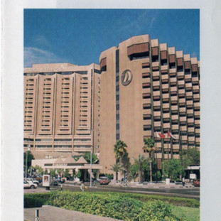 Intercontinental Hotel advertisement