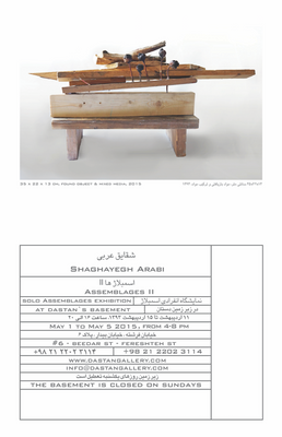 Assemblages May 2015