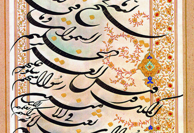 Yadollah Kaboli Ink on paper 40 x 30 cm 2000
