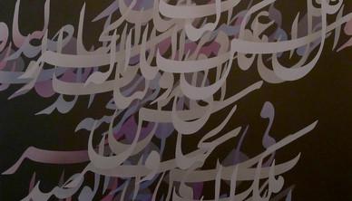 Nas Soura Acrylic on canvas 150 x 150 cm 2011