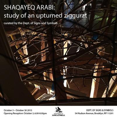 Study of an Upturned Ziggurat October 2015