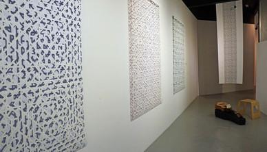 Installation view August 2014