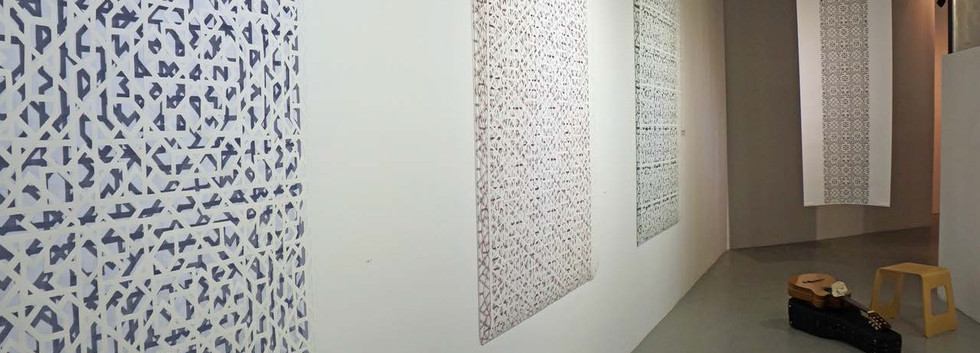 Installation view August 2014