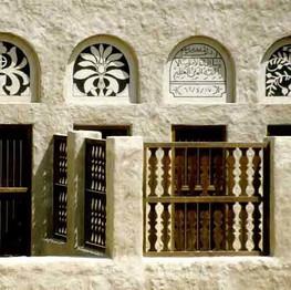 Sheikh Saeed House decorative panels