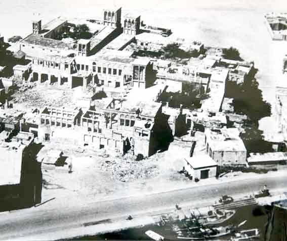 Aerial photo of Sheikh Saeed House in old Dubai
